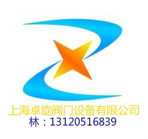 美国飞托克FITOK阀门(中国)有限公司