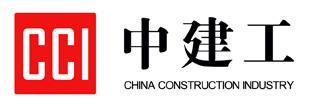 深圳市中建工儀器設備有限公司
