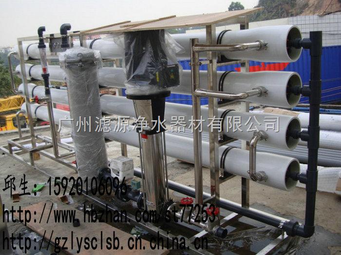7立方每小时反渗透纯水系统 7000L反渗透纯水装置