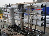7立方-7000L-7吨每小时反渗透纯水设备
