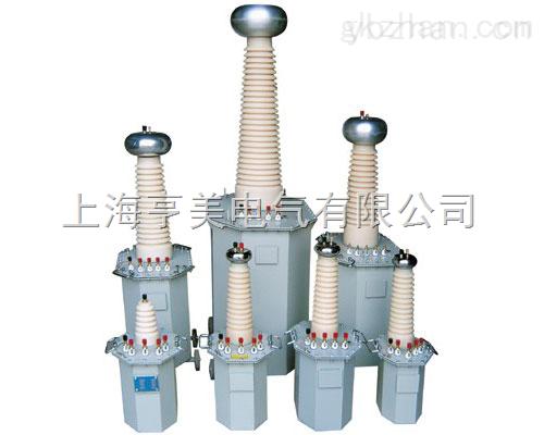 供应TQSB型轻型交直流高压试验变压器