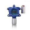 紅外原理二氧化碳報警儀YT-95H-CO2-A