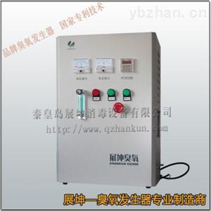 ZSP-II型食品厂专用臭氧消毒机