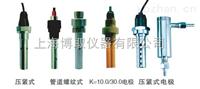 高温电导电,不锈钢高温电导率探头,K=0.01,K=0.1