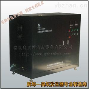 ZCB-O型大型臭氧发生器