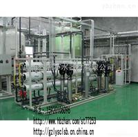 9000L-9吨-9立方每小时反渗透纯水设备