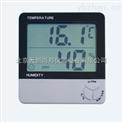 供應數字式溫濕度計,數顯溫濕度表HTC-1長春