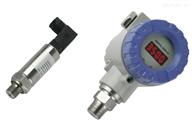 生产 液体压力变送器