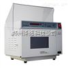 XT-9900A新型智能微波消解/萃取仪
