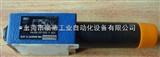 DRE10-5X/20力士乐柱塞泵,REXROTH力士乐单向节流阀