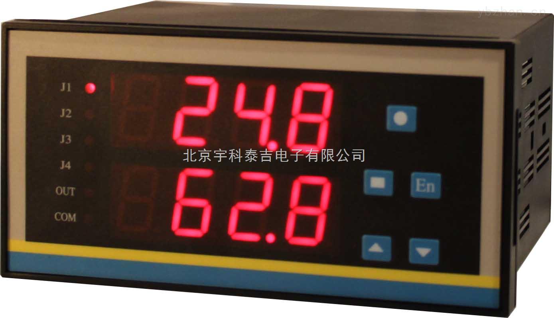雙路壓力顯示儀,智能雙路4-20mA變送輸出,北京宇科泰吉電子有限公司