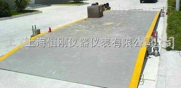SCS-模擬式高精度汽車衡廠家