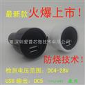 車載USB手機充電器車充 點煙器電壓表車充 電壓檢測器