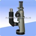 便攜式金相顯微鏡BJ-A