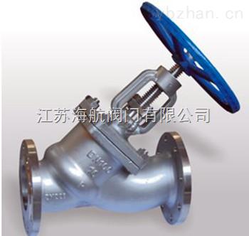 J45W直流截止閥-J45W-25P|J45W-40P不銹鋼直流截止閥