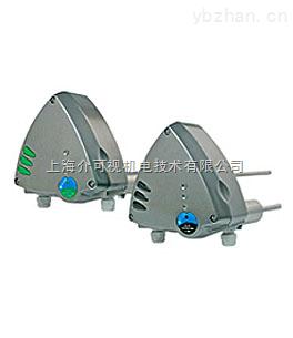 粉尘检测仪|布袋检漏仪S301