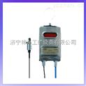 壓力傳感器,礦用壓力傳感器,寧夏壓力傳感器,生產壓力傳感器,四川壓力傳感器