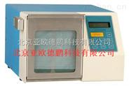 無菌均質器/無菌均質儀/無菌均質機