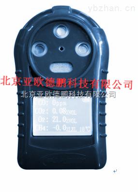 DP-CD4-多參數氣體測定器/多參數氣體測定儀/多參數氣體檢測儀