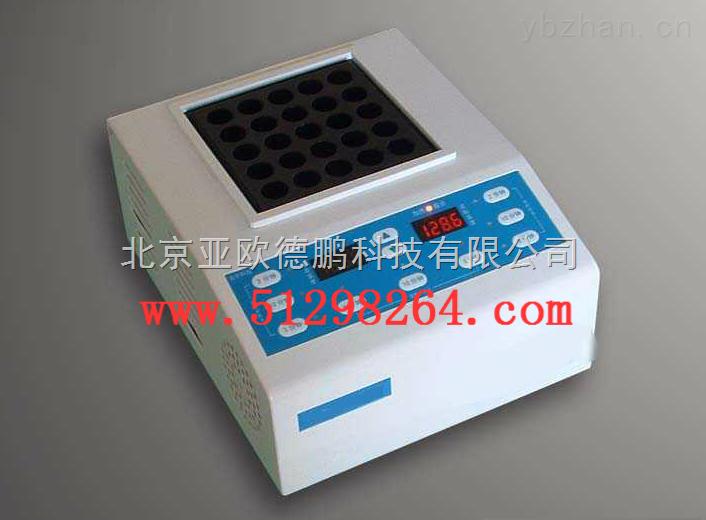DP5B-1B型-智能消解器/智能消解仪