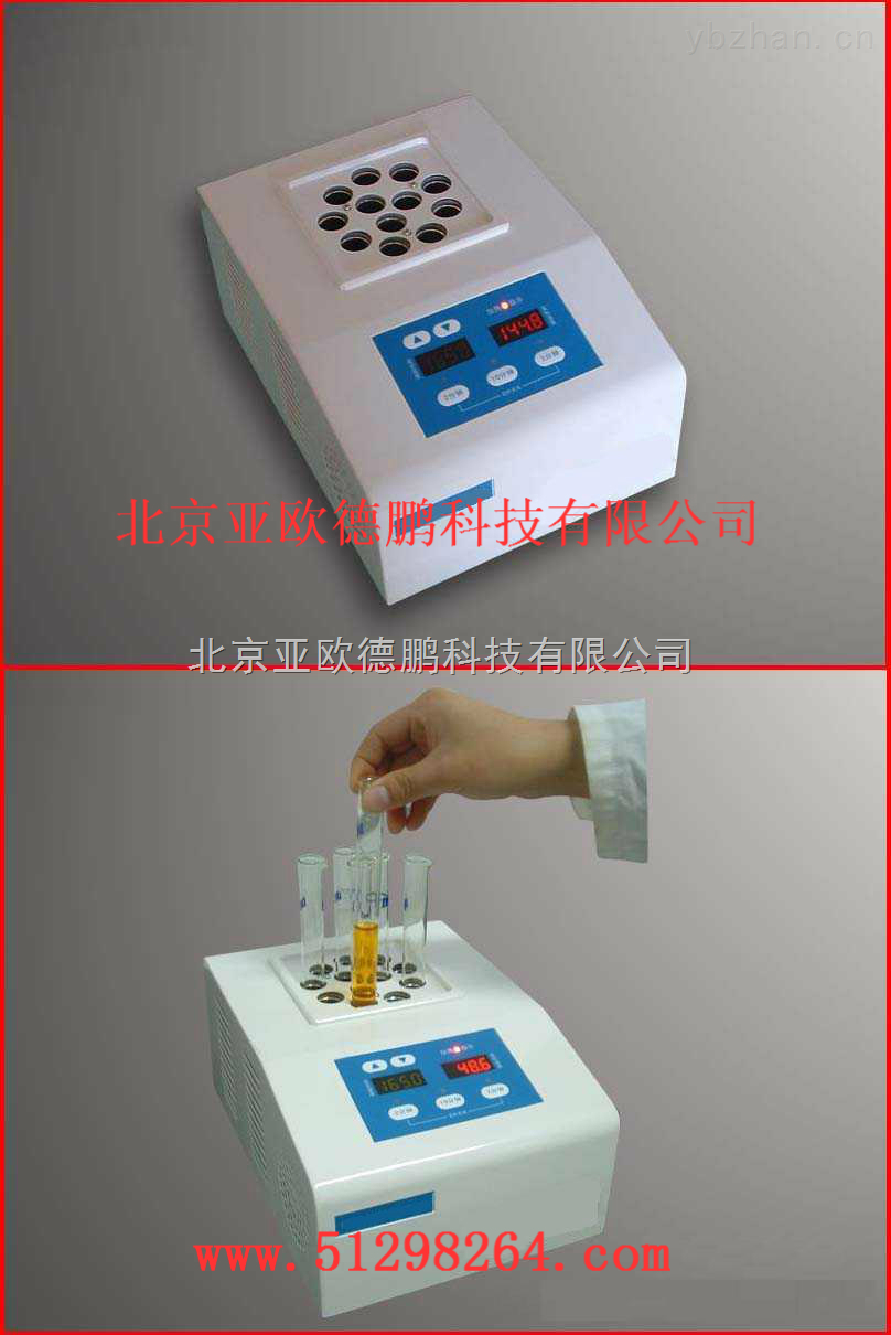 DP5B-1型-智能消解器/消解器/智能消解仪