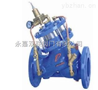活塞式多功能水力控制閥