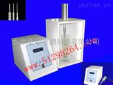 超声波萃取仪/超声波萃取器/萃取仪