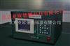 继电器综合参数测试仪(汽车继电器专用)/综合参数测试仪
