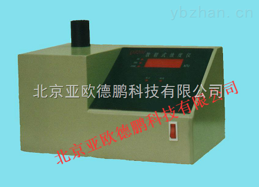 DP-Z201-散射光浊度仪/浊度仪/散射光浊度计