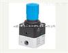 LRPS-1/4-2.5FESTO精密减压阀,FESTO三联件