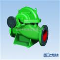 S、SH型單級雙吸離心泵-長沙中聯泵業
