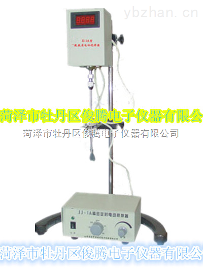 供应JJ-1A型精密定时电动搅拌器
