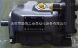 45DFR1/31RPPA12NOO力士乐柱塞泵特点,,BOSCH传感器