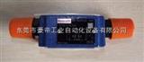 R900901959 Z2FS6-2-4REXROTH单向节流阀,BOSCH波纹管汽缸