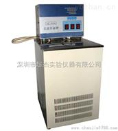清远茂名汕尾低温恒温槽 超级低温恒温槽厂家直销