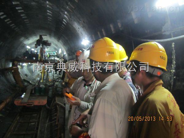 BF90-桂林 隧道,電纜溝 地鐵 油田電信施工有毒有害氣體檢測儀供應