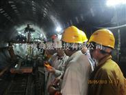 汉口   隧道,电缆沟 地铁 油田电信施工有毒有害气体检测仪供应
