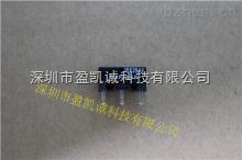 欧姆龙微动开关D2F-01F原装新货长期特价现货供应