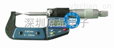 0-25mm-数显千分尺 尖头外径千分尺 双尖头60度 电子千分尺0-25mm/0.001