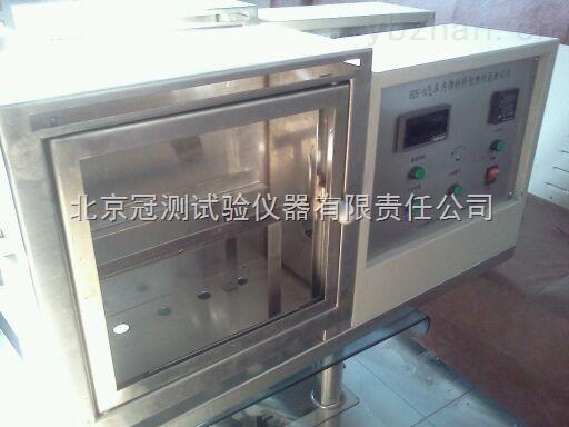汽车内饰材料燃烧试验机,QCRS-1