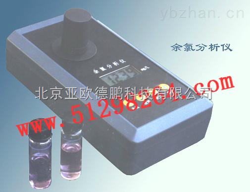 DP-L201-余氯分析仪/余氯检测仪/余氯测试仪