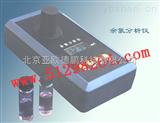余氯分析仪/余氯检测仪/余氯测试仪