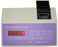 电厂实验室浊度仪,四川成都精密型实验室浊度分析仪厂家