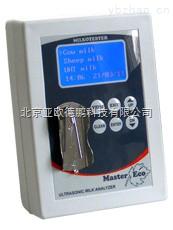 DP-CO40SEC-牛奶分析仪/牛奶检测仪/乳品测定仪/乳品成分分析仪