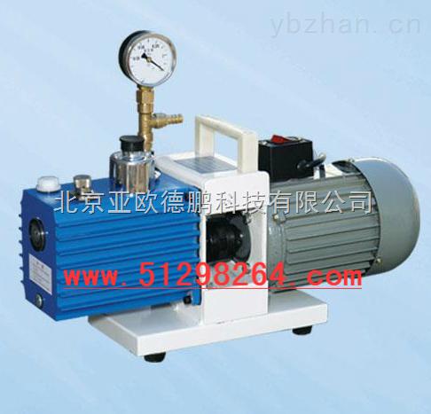 DP-2XZ系列-帶表型旋片式真空泵/旋片式真空泵