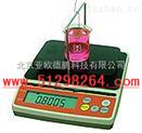 電子密度計/液體密度計/液體比重計/高精度密度測試儀