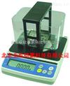 多功能固體視密度測試儀/粉末冶金比重天平,電子密度計