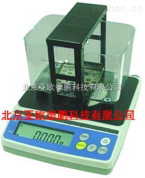 DP-120C-陶瓷專用密度儀/燒結后陶瓷密度計/生胚陶瓷密度測試儀