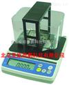 陶瓷專用密度儀/燒結后陶瓷密度計/生胚陶瓷密度測試儀