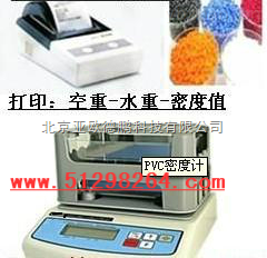 DP-3411-橡胶密度计/橡胶密封圈密度计